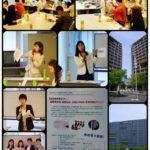 留学生向け就職活動支援セミナー_