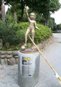 四ツ木公園_日向小次郎銅像
