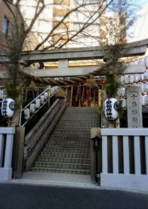 2017年_十番稲荷神社へ初詣