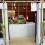 2017年_十番稲荷神社へ初詣_かえるさん