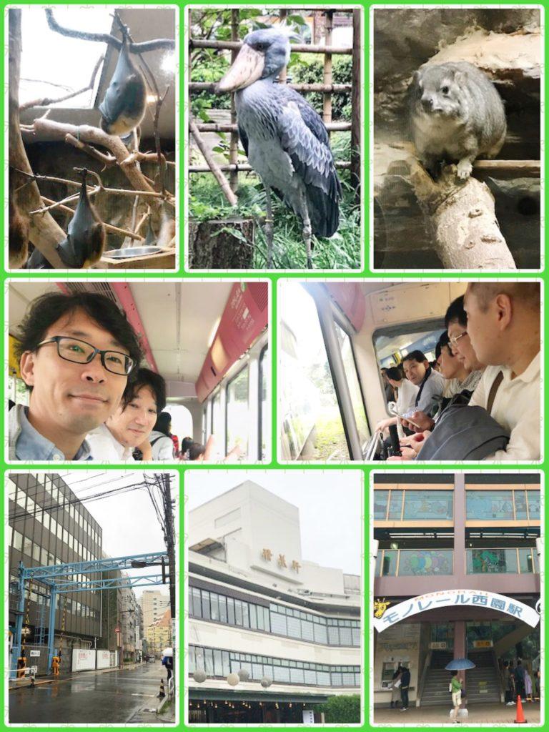 上野散策_20180929